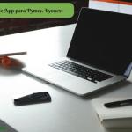 Excelente app para Pymes. App Lyoness